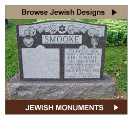 Jewish Monument Plan - Browse Jewish Monument and Headstone Designs